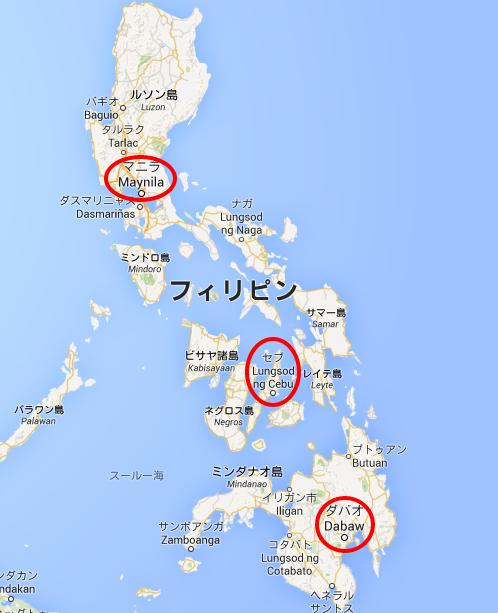 フィリピン三大都市地図